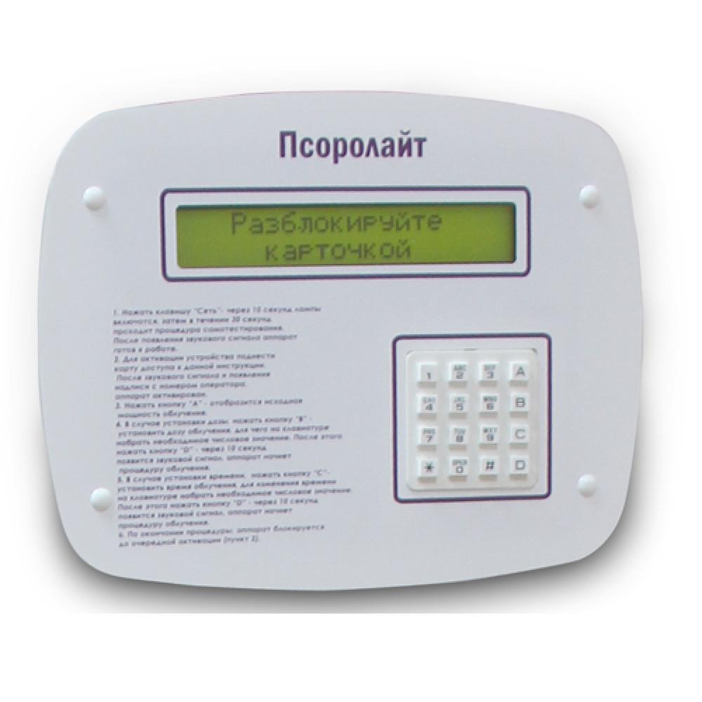 Псоролайт 100-6