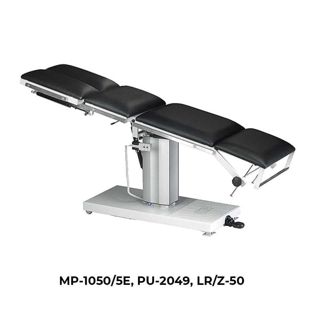 Стіл операційний електричний MP-1050/5Е