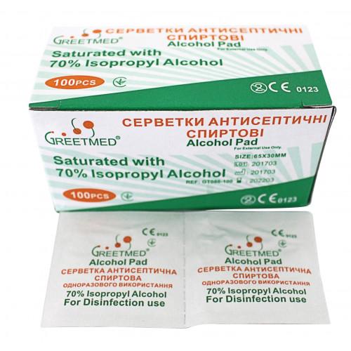 Серветки антисептичні спиртові