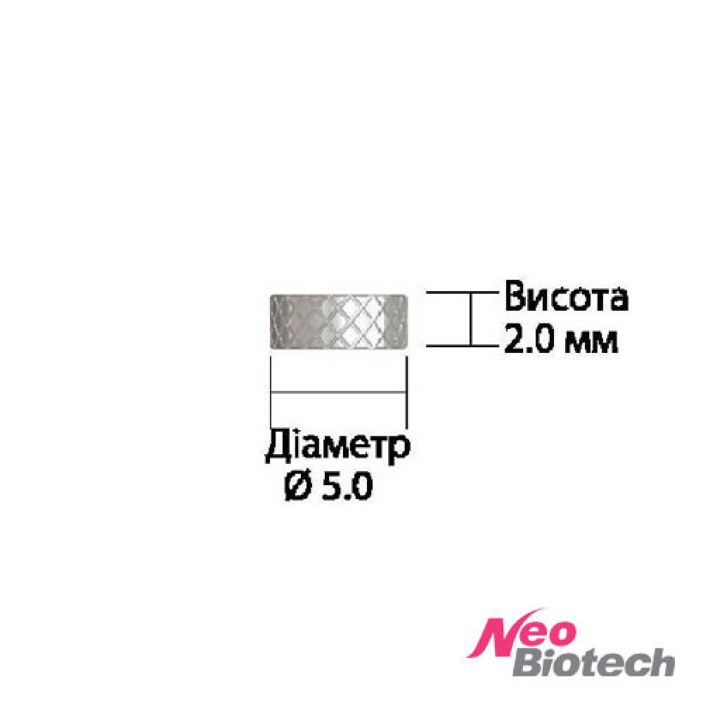 Фіксатор BAR20, діаметр = 5.0, висота = 2.0