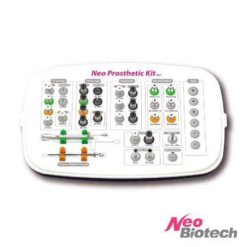 Ортопедичний набір Neo Prosthetic Kit