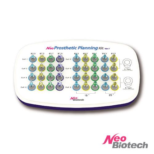 Набір для планування ортопедії Neo Prosthetic Planning Kit