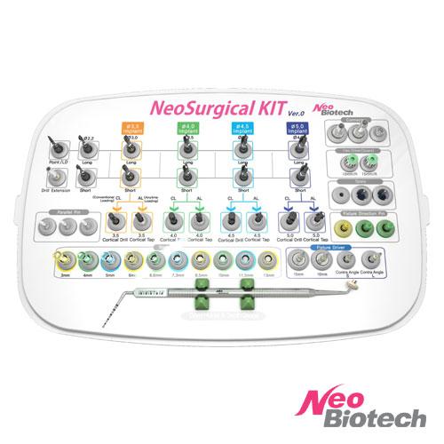 Імплантаційний набір Neo Surgical Kit