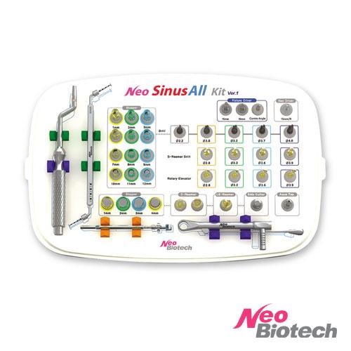 Набір для синус-ліфтингу Sinus All Kit