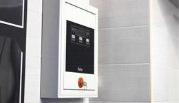 Системи газозабезпечення