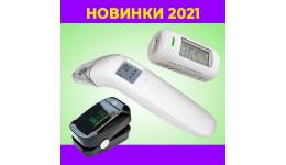 Пірометри (термометри) та пульсоксиметри